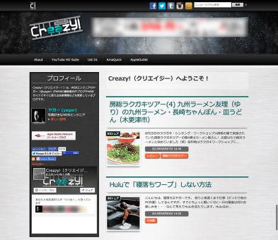 2015-09-08_creazy