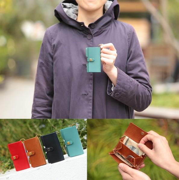 世界一小さい革財布へ挑戦! キーケースサイズで全てを満たす 「safuji」新作開発プロジェクト