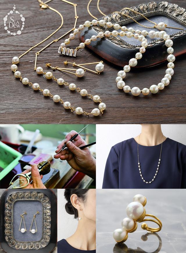 本物の真珠を多くの人に届けたい! バロックパールの魅力を引き出した 伊勢志摩の新ブランド「Sea Dew」プロジェクト